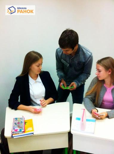 У Школі «Ранок» з 2 класу проводять уроки «фінансової грамотності»