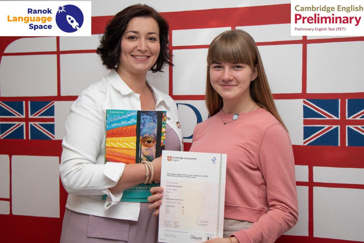 Школа «Ранок» стала центром міжнародних іспитів з англійської мови