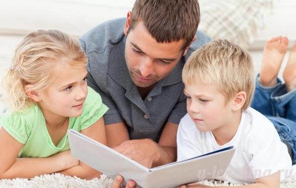Якими життєвими принципами необхідно користуватися кожній дитині?