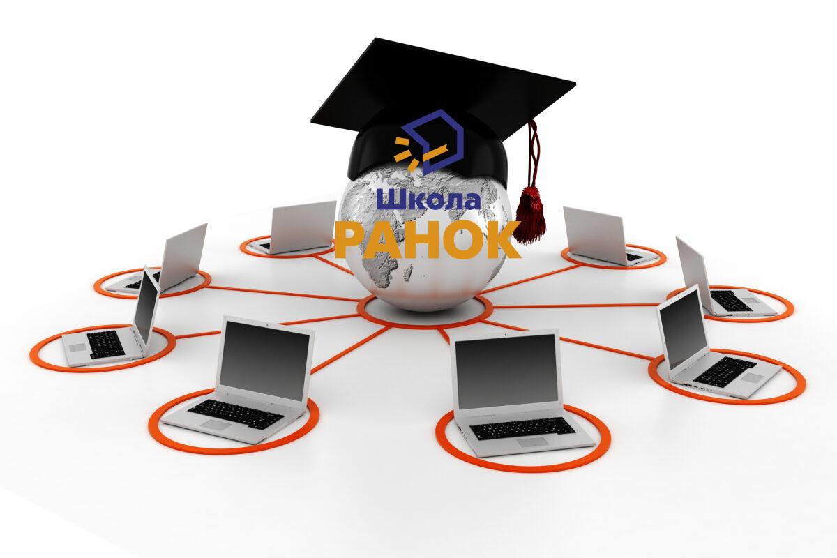 Директорка школи про онлайн освіту в школі «Ранок»