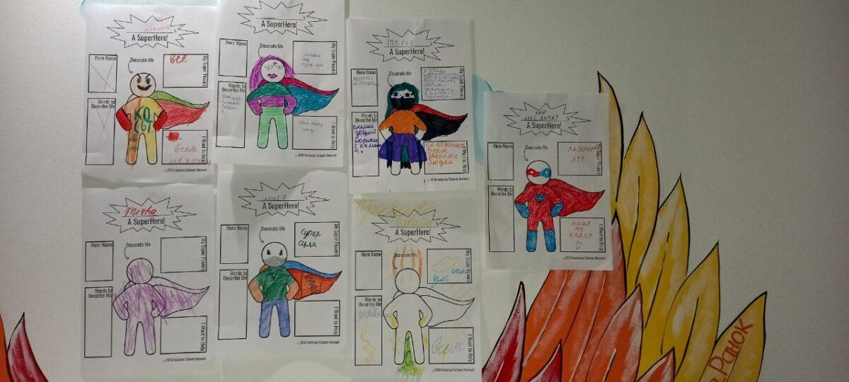 У молодшій школі з'явилася стіна Супергероїв
