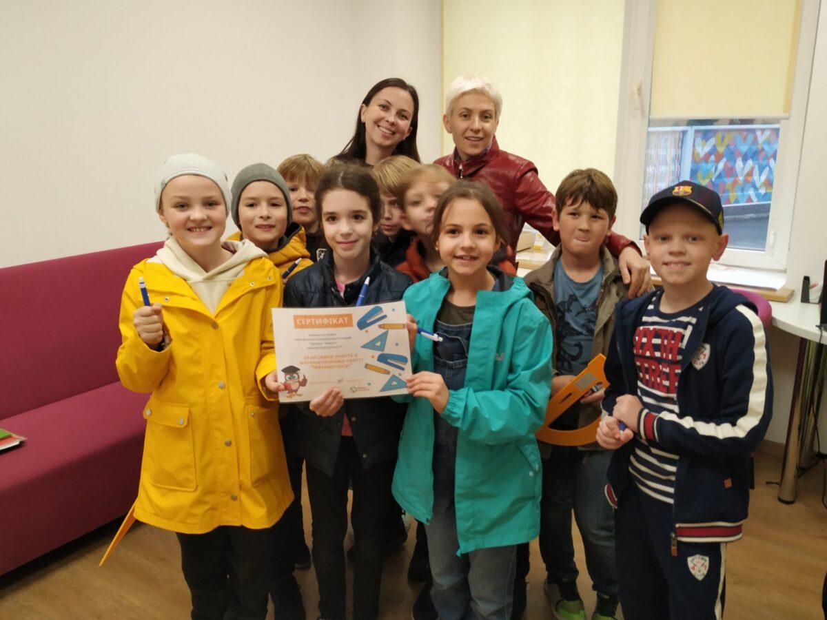 Учні школи «Ранок» успішно пройшли квест «Математикус»